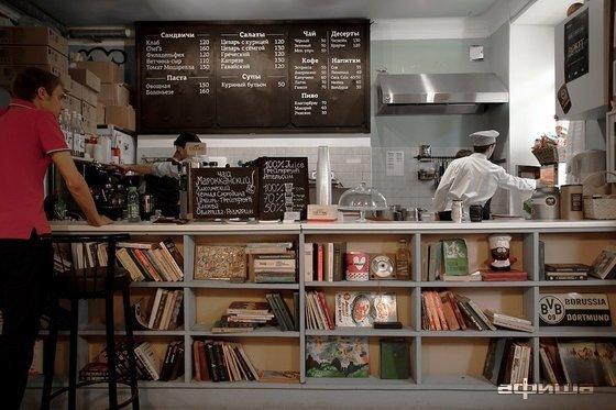 Ресторан Chef's - фотография 5