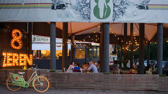 Ресторан 8 зерен - фотография 7