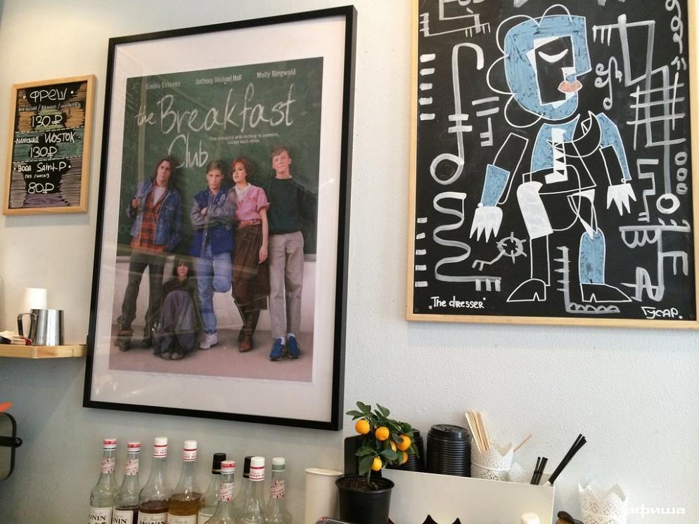 Ресторан Клуб завтрак - фотография 3