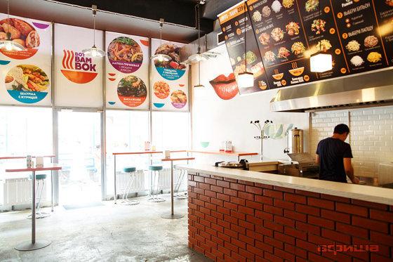 Ресторан Вот вам вок - фотография 5