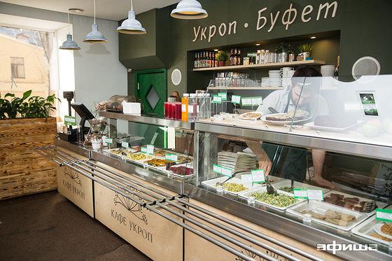 Ресторан Укроп - фотография 15