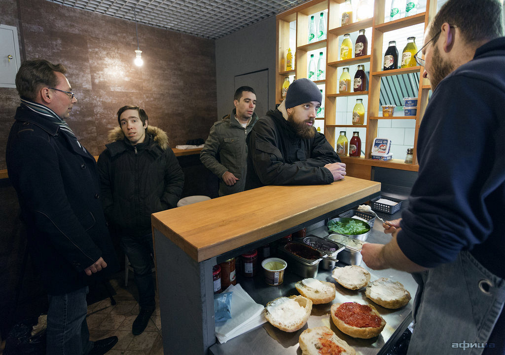 Ресторан Ukusno - фотография 1