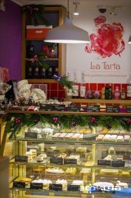 Ресторан La tarta - фотография 2