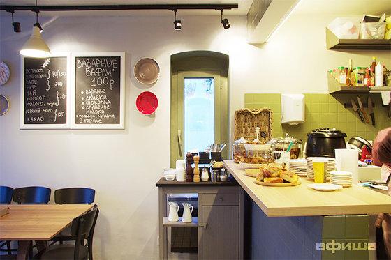 Ресторан О ле - фотография 11