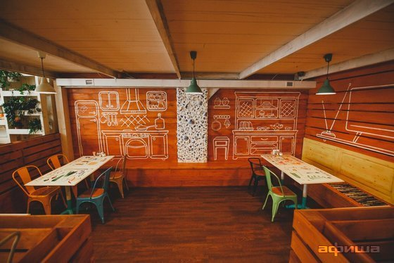 Ресторан Vinegret Bufet - фотография 16