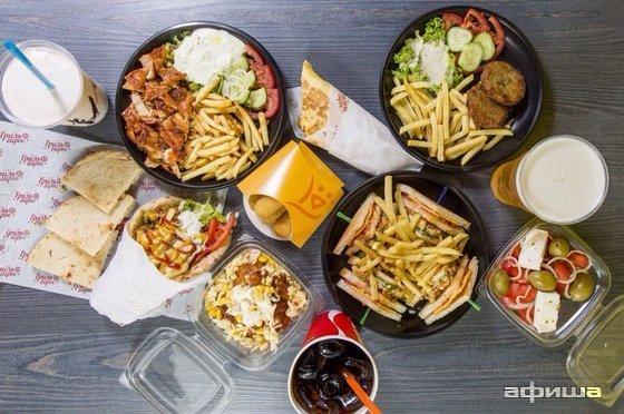 Ресторан Grill & Gyros - фотография 7