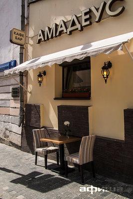Ресторан Амадеус - фотография 1