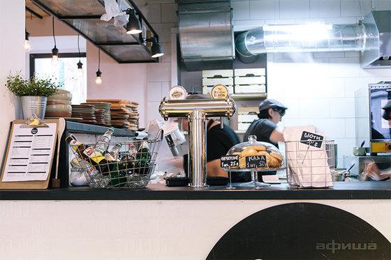 Ресторан Хинкали Point - фотография 8