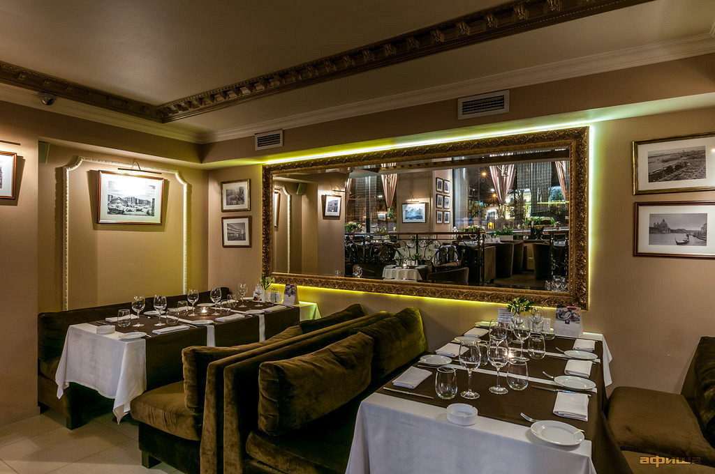 Ресторан Де Марко - фотография 40