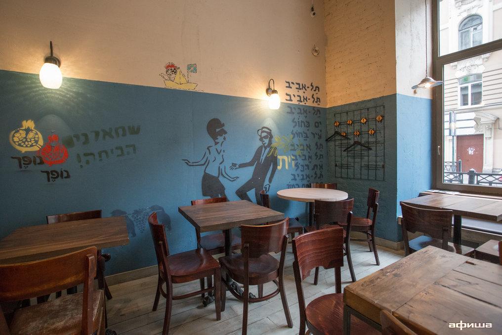 Ресторан Бекицер - фотография 4