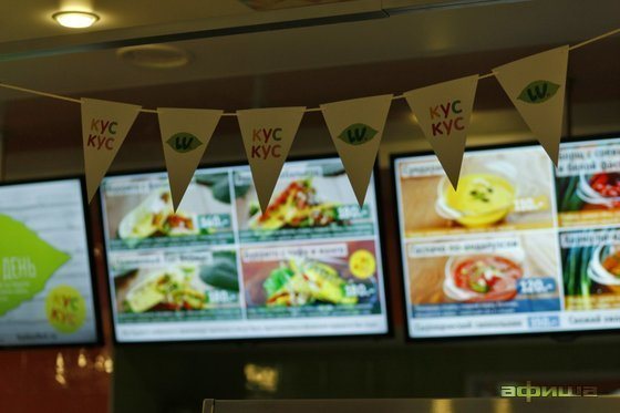 Ресторан Las veggies - фотография 15