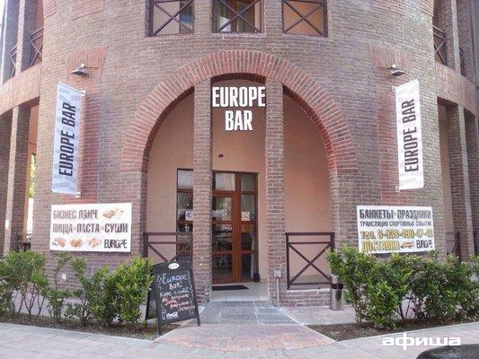 Ресторан Европа - фотография 1