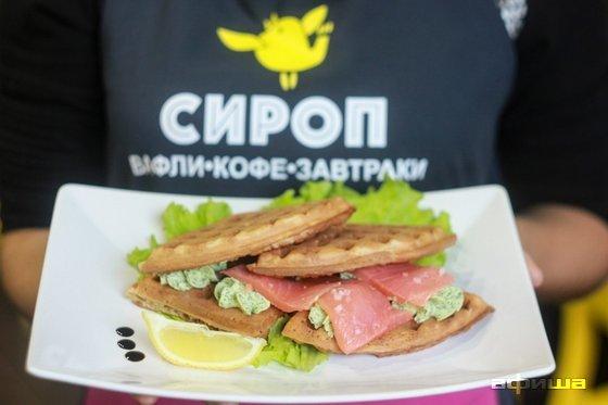 Ресторан Сироп - фотография 6