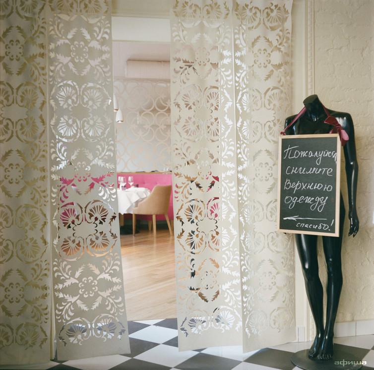 Ресторан Entrée - фотография 4