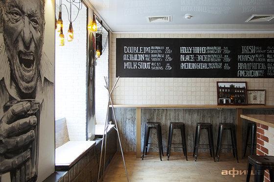 Ресторан Drunk Craft Bar - фотография 8