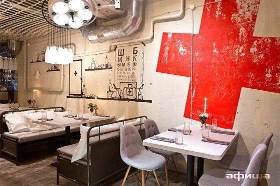 Ресторан Кусочки - фотография 20