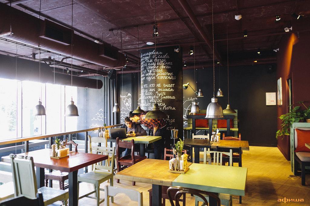 Ресторан Хачапури - фотография 12
