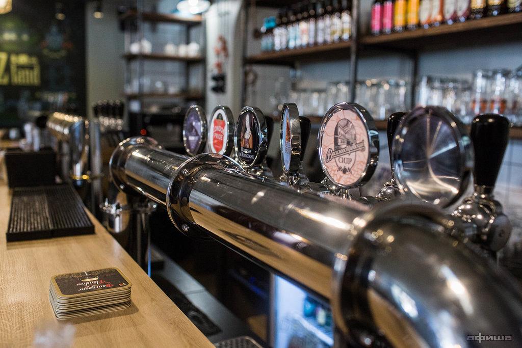 Ресторан Ozland Bar - фотография 12