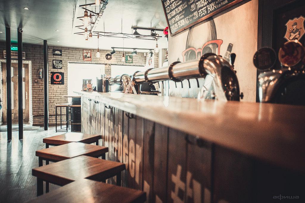Ресторан Варка - фотография 1