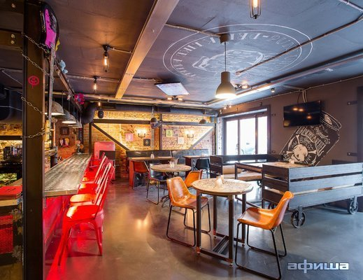Ресторан Punk Brew - фотография 30