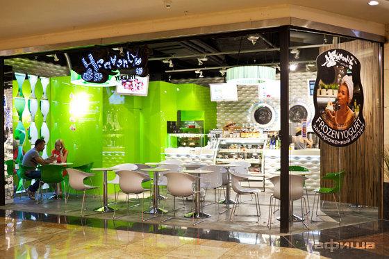 Ресторан Heavenly Yogurt - фотография 14