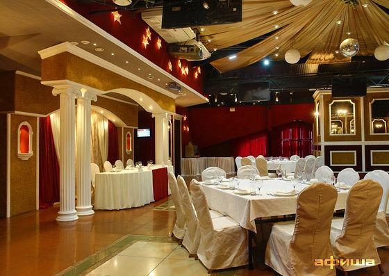 Ресторан Колчак - фотография 4