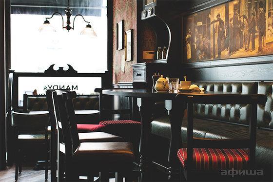 Ресторан Mandy's Apothecary Irish Pub - фотография 14