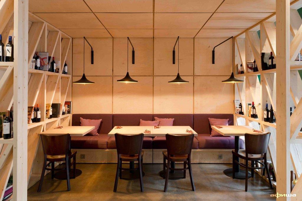 Ресторан M.E.A.T. - фотография 13