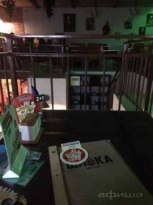 Ресторан Шишка - фотография 1