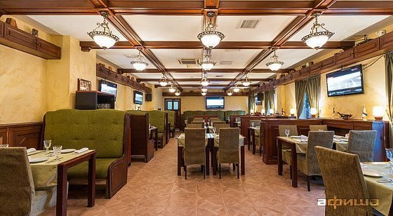 Ресторан Арена - фотография 9