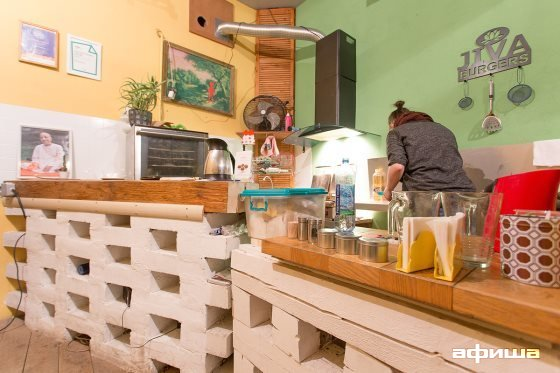 Ресторан Jiva Burgers - фотография 8