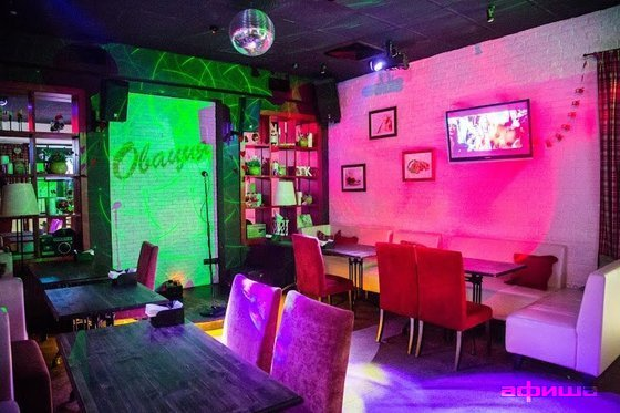 Ресторан Овация - фотография 2
