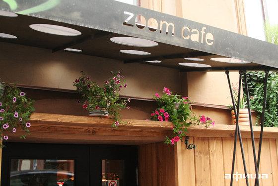 Ресторан Zoom - фотография 4