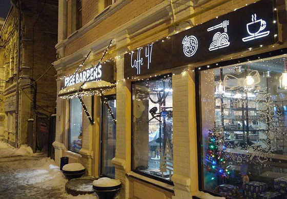 Ресторан Caffe 47 - фотография 4