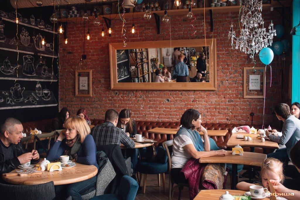 Ресторан Coffee Cake - фотография 1