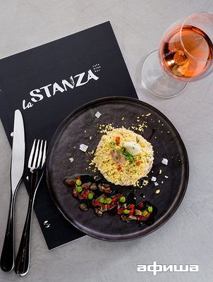 Ресторан La stanza - фотография 8