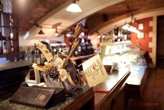Ресторан James Cook - фотография 4