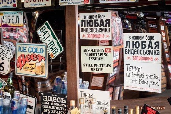 Ресторан Гадкий койот - фотография 11