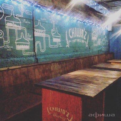 Ресторан Chillin'z Bar - фотография 1