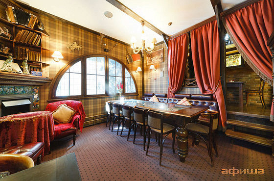 Ресторан Puppen Haus - фотография 6