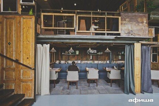 Ресторан Скотина - фотография 7