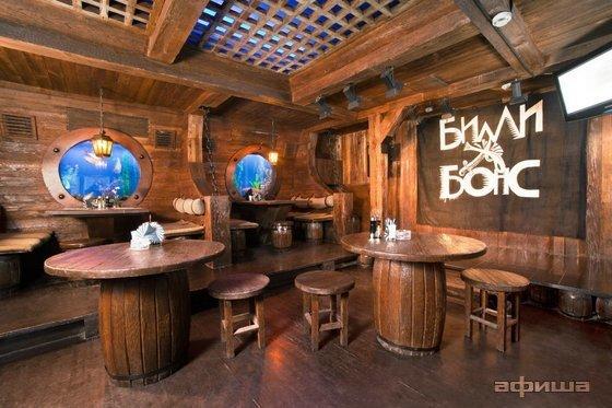 Ресторан Билли Бонс - фотография 4