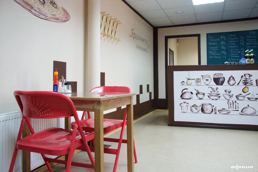 Ресторан Выпечка и плов - фотография 7