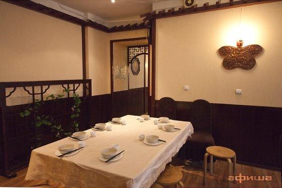 Ресторан Восточная Аркадия - фотография 3