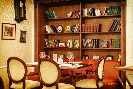 Ресторан Екатеринодар - фотография 1