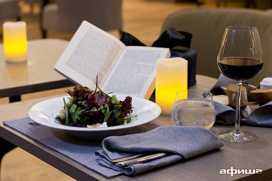 Ресторан Park Café - фотография 1