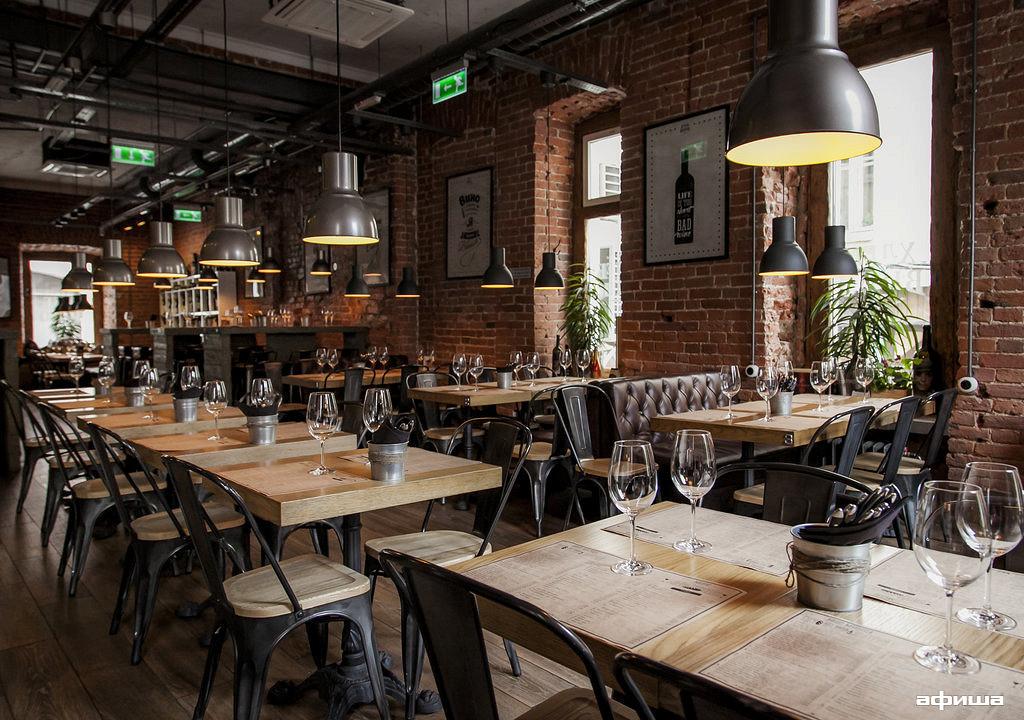 Ресторан Хлеб и вино - фотография 18