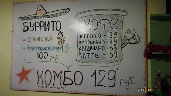 Ресторан Mr. Burrito - фотография 2