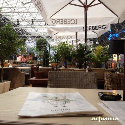 Ресторан Гайд-парк - фотография 5