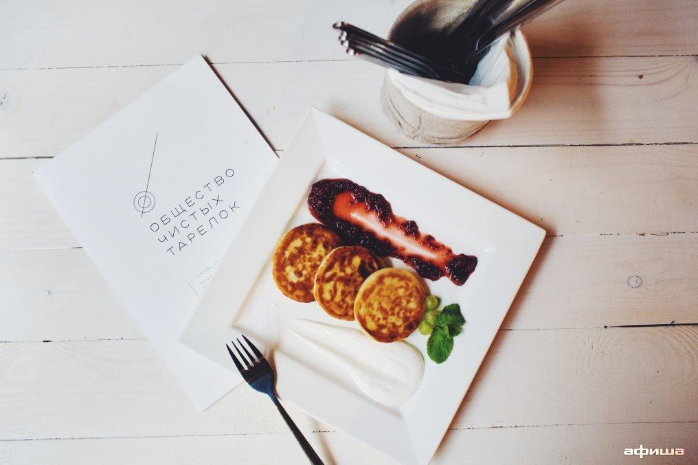 Ресторан Общество чистых тарелок - фотография 19